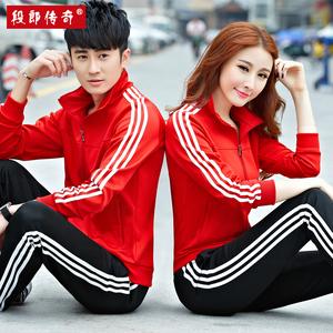 段郎传奇运动套装男春秋季卫衣长裤跑步休闲运动服装女情侣两件套