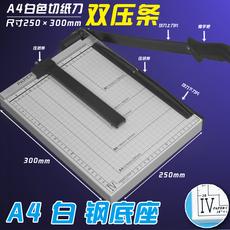 Резак для бумаги Create Office A3A4A5