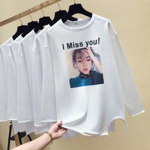 2019春新款T恤女宽松中长款加绒打底衫长袖上衣服下摆破洞白色10