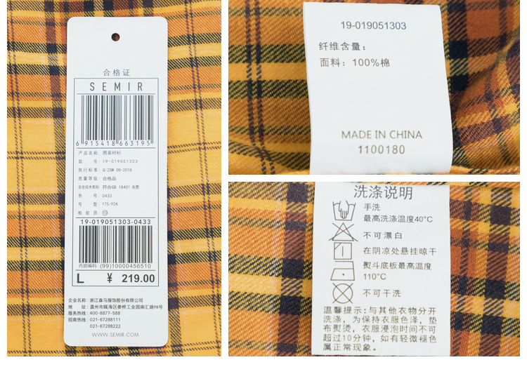 森马男长袖衬衫春季2019新款宽松纯棉格子寸衫韩风设计感衬衣潮图片
