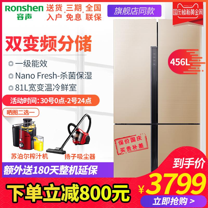 容声十字四开门门双开门对开门冰箱家用风冷无霜 BCD-456WD11FP