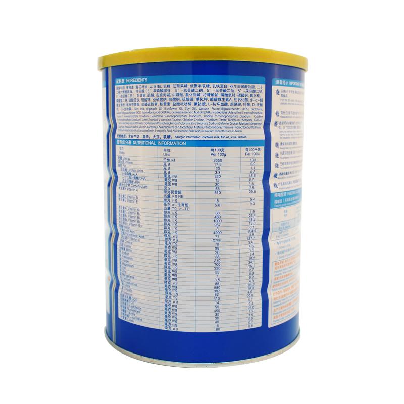 荷仕兰(Hoeslandt)婴儿乳铁蛋白奶粉1段0-6个月900g*五罐