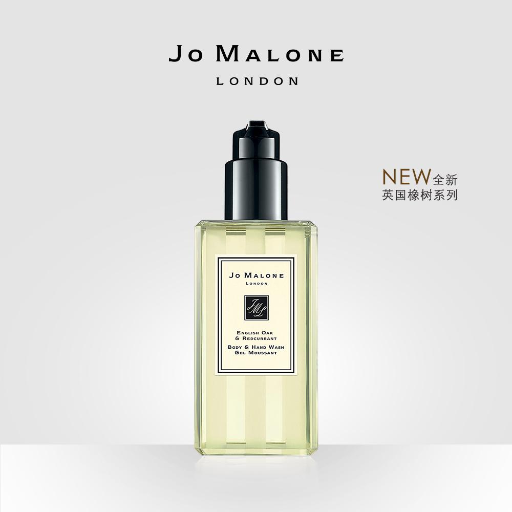祖玛珑沐浴露250ml系列 英国橡树 Jo Malone London