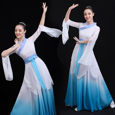 Hanfu Chinese Folk Dance Costumes  Classical Dance Costume elegant Chinese wind dance costume Jiangnan Umbrella Dance book and bamboo slips dance fairy skirt