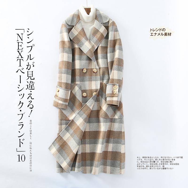 2018秋冬新款双面呢大衣女中长款格子毛呢外套赫本风零羊绒反季