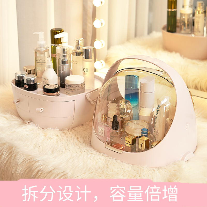 Net red cosmetics storage box racks home desktop European skin care products cosmetic box storage box dust-proof cover