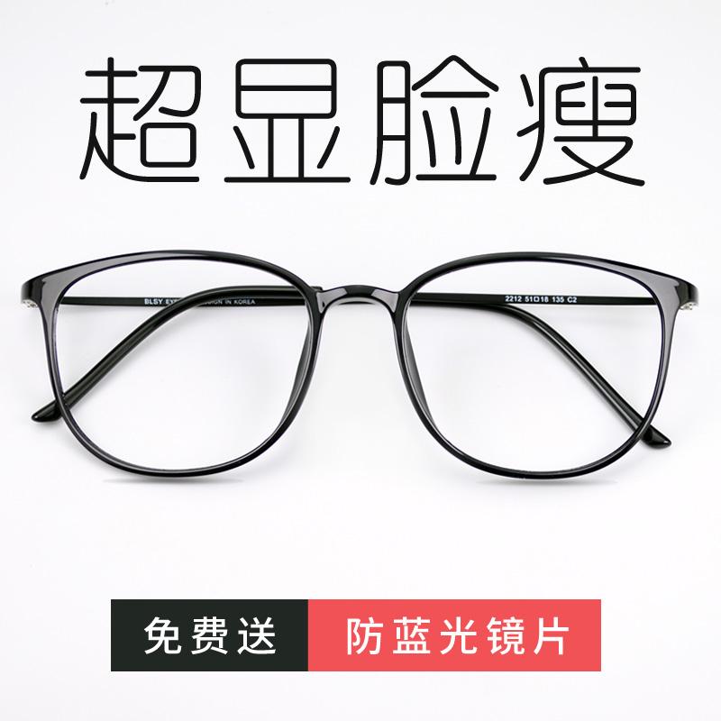 近视眼镜女可配有度数全框超轻复古文艺眼睛框架男成品大脸平光镜