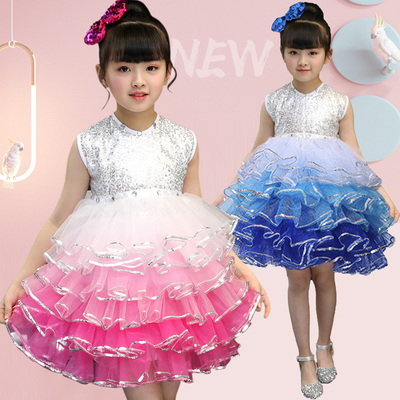 Children's performance dress Peng Peng skirt Xiao Lou elegant girl Princess yarn skirt sequins kindergarten Dance Costume