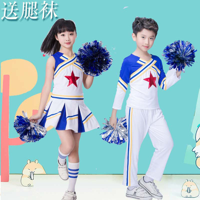 Children's Cheerleading Show Clothes School Games Cheerleading Show Clothes Students'Long-sleeved Aerobics Dance Clothes