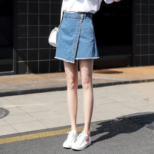 牛仔裙女2019夏季新款高腰显瘦a型一片式半身裙春不规则a字裙短裙