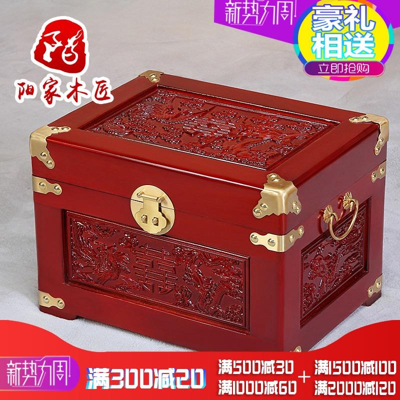 香樟木箱子婚嫁箱陪嫁樟木箱字画箱木箱储物箱实木衣箱仿古小箱子