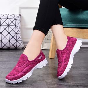 2020春夏女单鞋健步中老人奶奶鞋百搭运动休闲布鞋防滑软底妈妈鞋