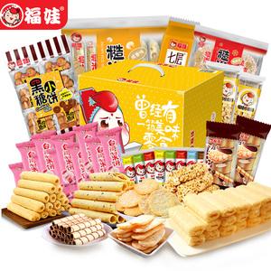 零食大礼包生日送女友小吃批发饼干膨化食品吃的组合整箱超大混装