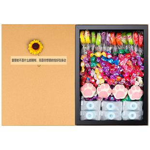 星空棒棒糖礼盒装情人糖果网红女大礼包小零食创意生日礼物送女生