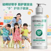 洗得宝免洗洗手液儿童家用免洗手消毒液凝胶杀菌消毒幼儿园医院用