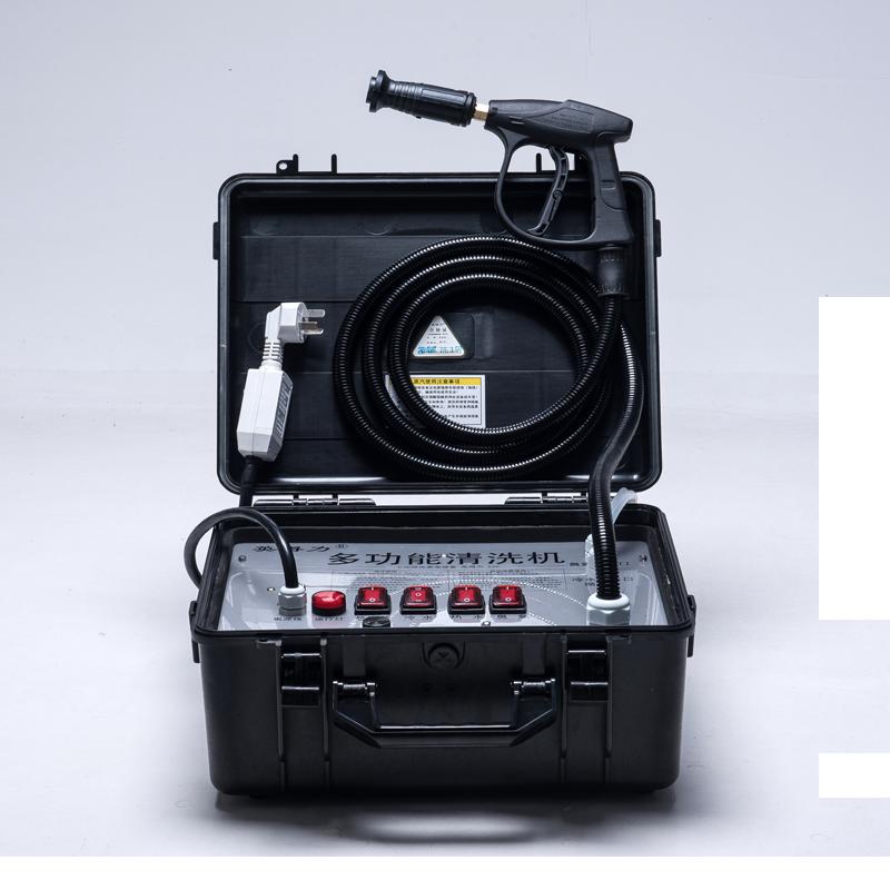 英得力家电清洗机多功能一体高温高压蒸汽清洁机空调清洗工具全套