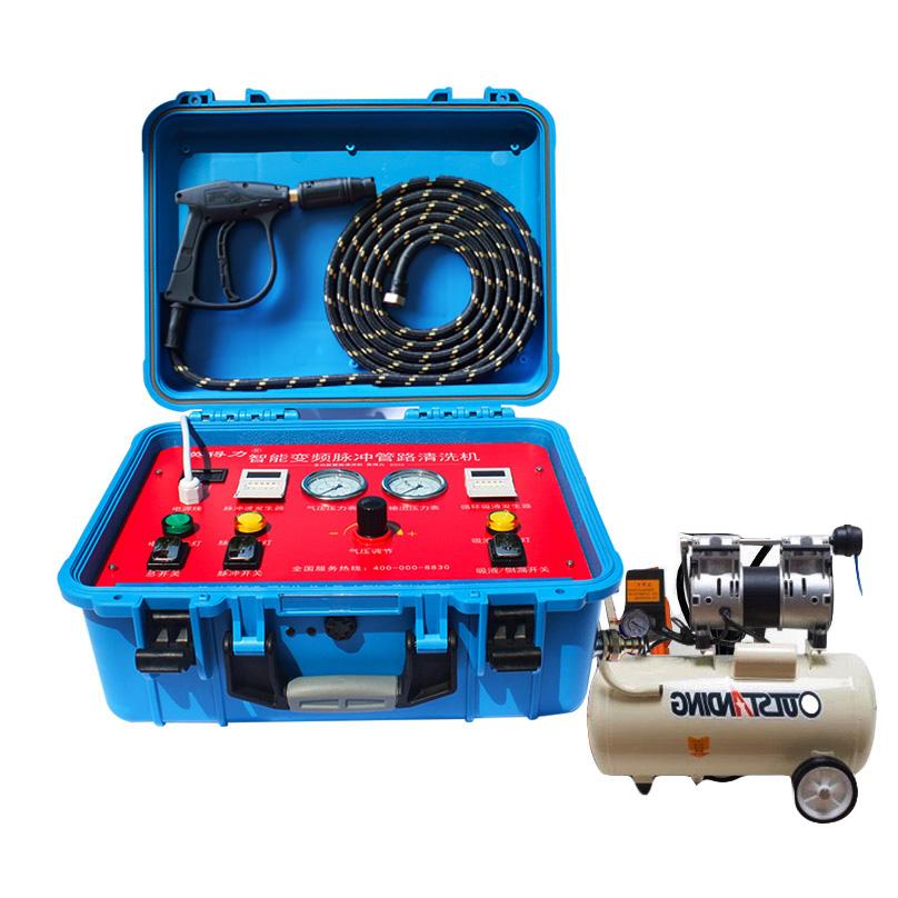 英得力智能脉冲管道清洗机全自动多功能自来水管路疏通地暖清洁机