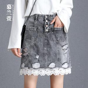 慕兰萱半身裙女夏2018新款韩版破洞高腰A字裙时尚蕾丝边牛仔裙秋