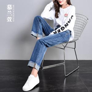 加绒牛仔裤女2018新款韩版显瘦宽松阔腿裤冬季加厚保暖直筒裤长裤