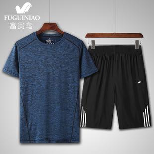富贵鸟短袖运动套装男夏季速干T恤宽松大码休闲运动短裤健身跑步
