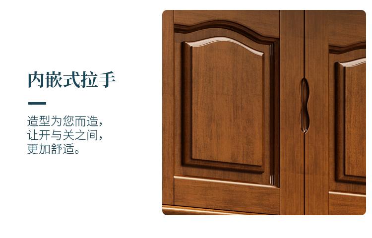衣柜2_40.jpg