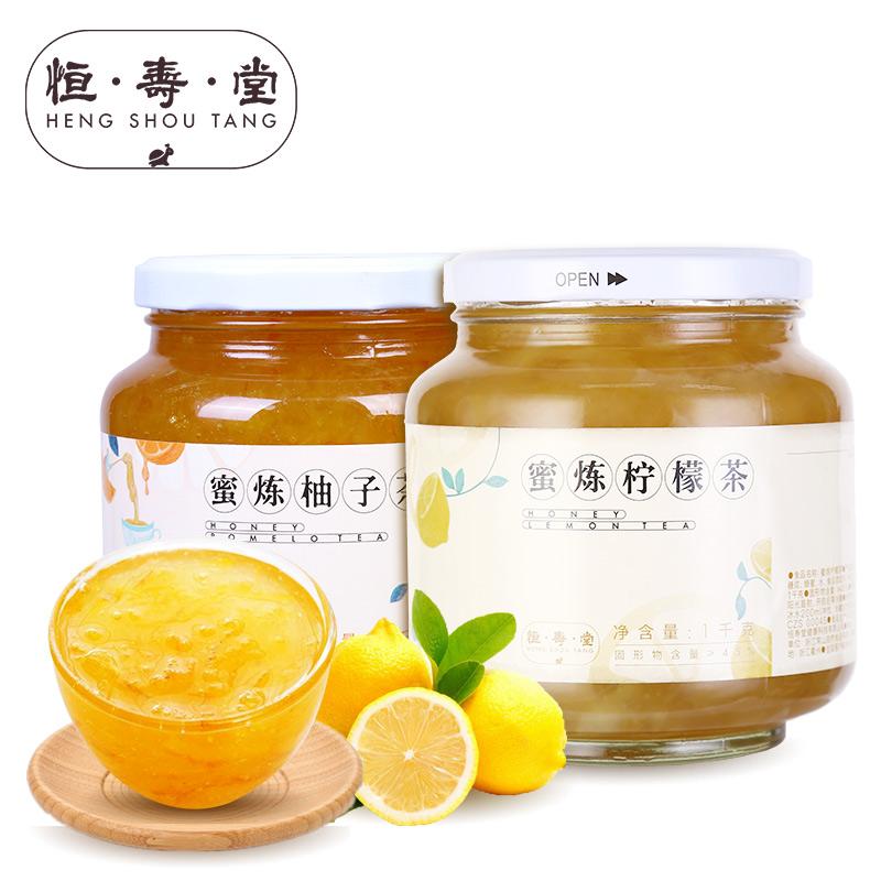 恒寿堂蜂蜜柚子茶1kg+柠檬茶1kg蜂蜜果味茶风味水果茶冲饮柚子茶