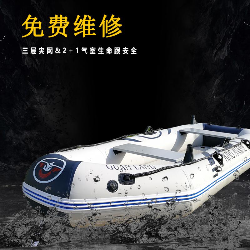 橡皮艇加厚充气船耐磨皮划艇双2-3-4人钓鱼船救生冲锋舟气垫漂流