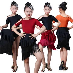 拉丁舞服女儿童舞蹈演出服练功表演服流苏裙少儿秋冬长袖考级比赛