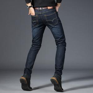 雅诺臣2019新款男士牛仔裤男直筒宽松裤子夏季休闲长裤