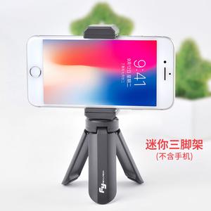 飞宇 G6Plus 微单相机稳定器 蜂鹰G6P手机手持防抖云台拍摄GoPro跟焦拍直播视频稳定器