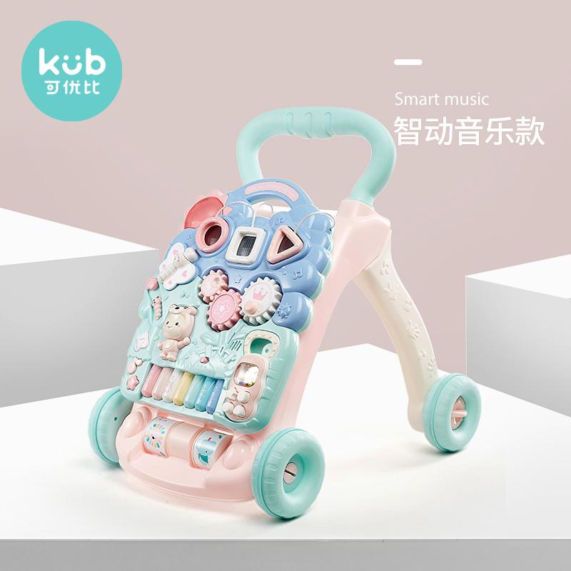 【可优比】宝宝多功能音乐学步车