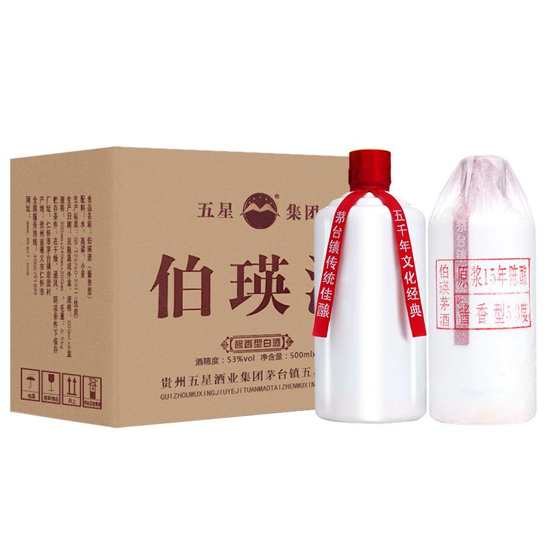 伯瑛酒15年原浆整箱 53度酱香型白酒 纯粮食酿造高粱酒 500ml*6瓶