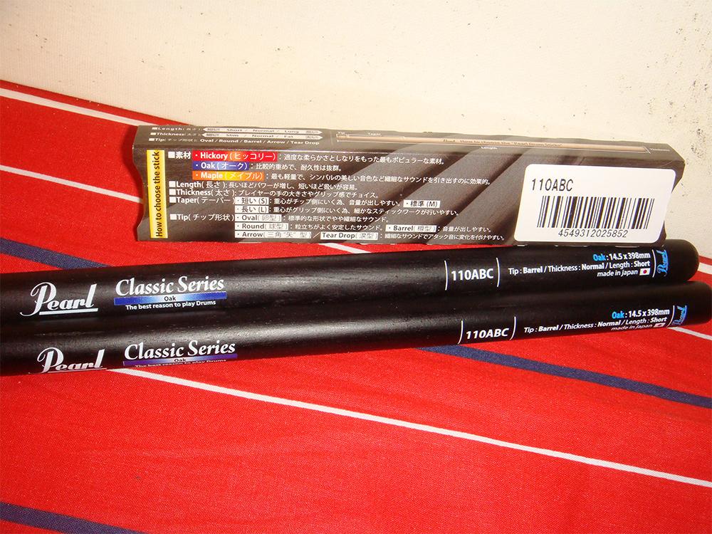 Барабанные палочки Ниссан Перл 5А дуб барабанные палочки Pearl звезда классический палочек аутентичные пятно Бесплатная доставка
