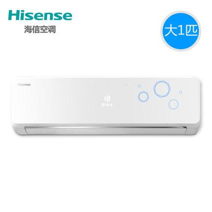 Hisense/海信 KFR-26GW/EF17A3(1Q01) 大1p匹壁挂式如何使用评价