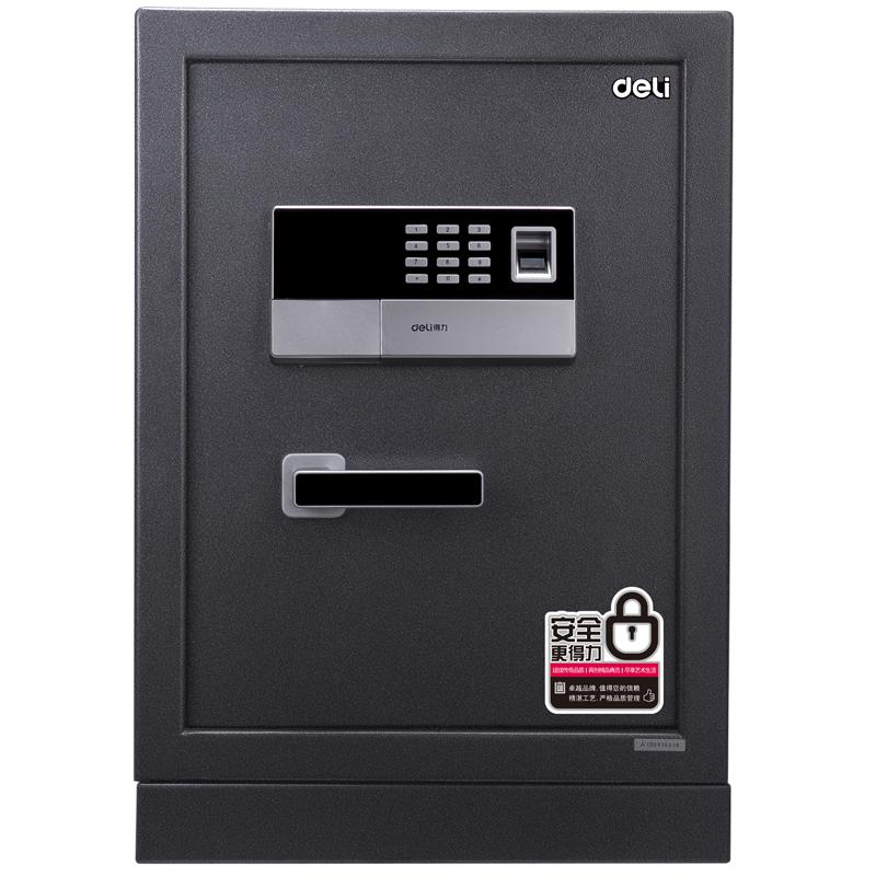 新品得力保险箱-保险柜系列 4071指纹密码防盗保管箱 家用办公