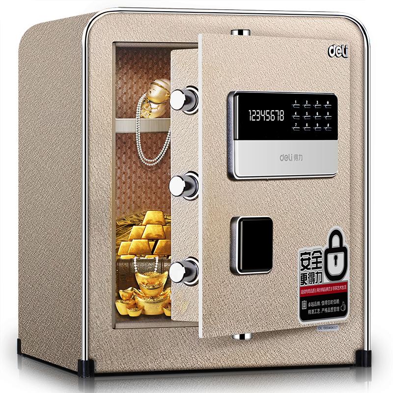 得力保险箱-保险柜系列 33338保管箱 家用入墙小型防盗电子密码