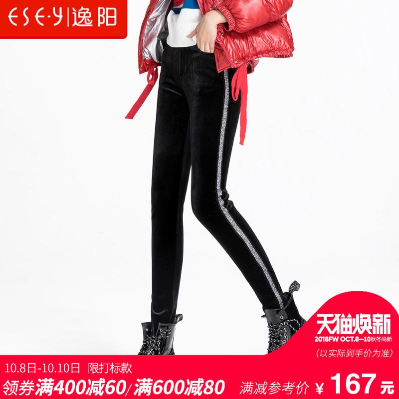 逸阳女裤黑色松紧腰丝绒加厚打底裤女外穿2018冬新款铅笔高腰1501
