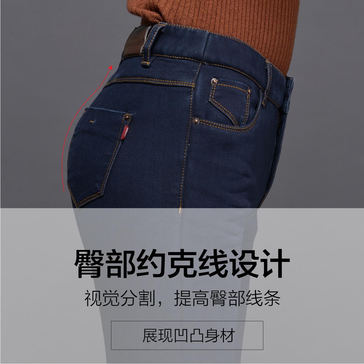 逸阳女裤2016新款冬季加绒牛仔裤女铅笔裤大码弹力小脚裤靴裤1656产品展示图3
