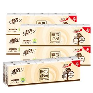 清风小包手帕纸便携式可湿水批发家用包邮促销餐巾纸巾50包无香