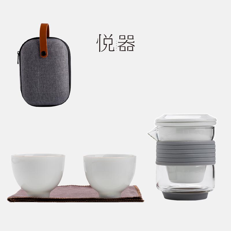 快客杯一壶二杯2人泡茶简易旅行便携功夫茶具套装玻璃泡茶壶