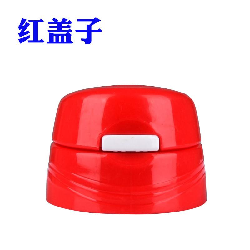 Цвет: Длинный красный