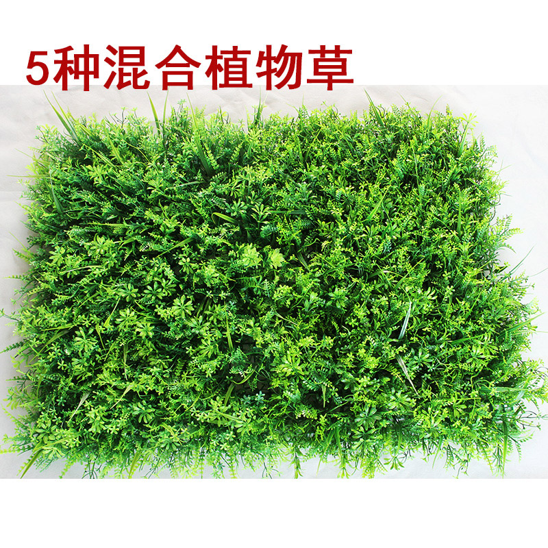 Simulation turf plant wall indoor fake lawn with flower plastic green plant sedge encryption balcony decoration artificial turf
