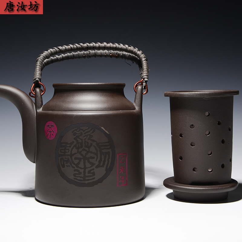 Yixing teapot ceramic tea set home filter girder are it large capacity kung fu tea set