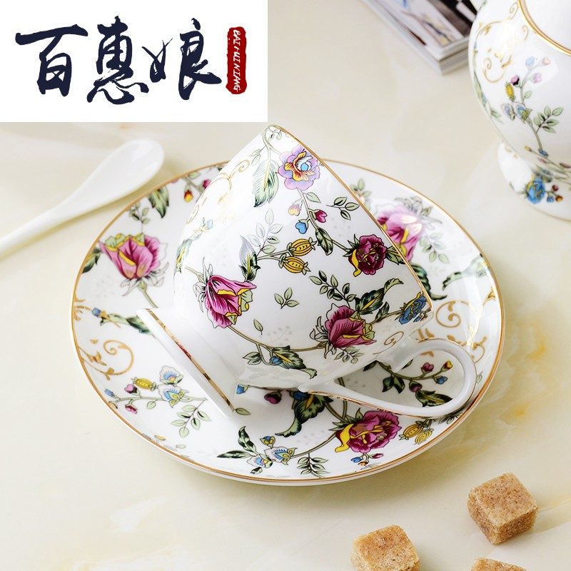 (niang delicate Chinese style up phnom penh ipads China coffee cups and saucers afternoon tea cups with ipads porcelain ceramic cups with a plate
