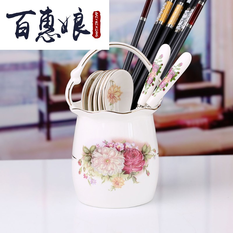 (niang floral embroidered ipads porcelain place small spoon, run out of floret China flower basket can form a complete set meal