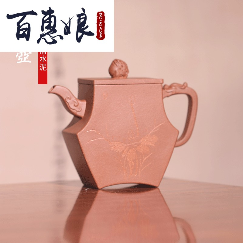 (niang yixing it pure manual teapot tea undressed ore the qing cement penghu - glance kung fu tea pot