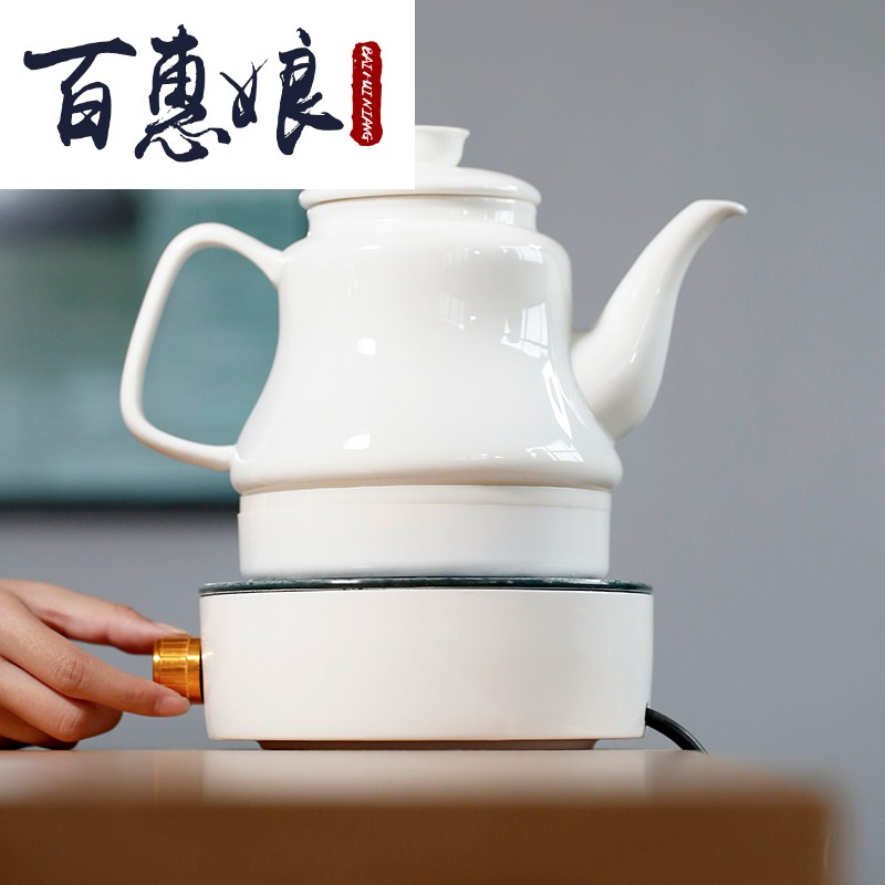 (niang dehua white porcelain electric kettle electrothermal kung fu tea stove large capacity electric teapot household insulation ceramic kettles