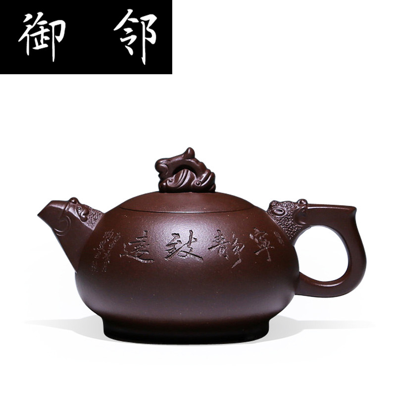 Yixing it pure manual famous tea set purple clay teapot large - sized ore busines