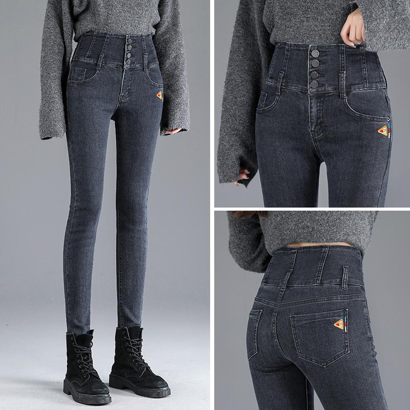 超高腰牛仔裤女士长裤2020年秋冬新款