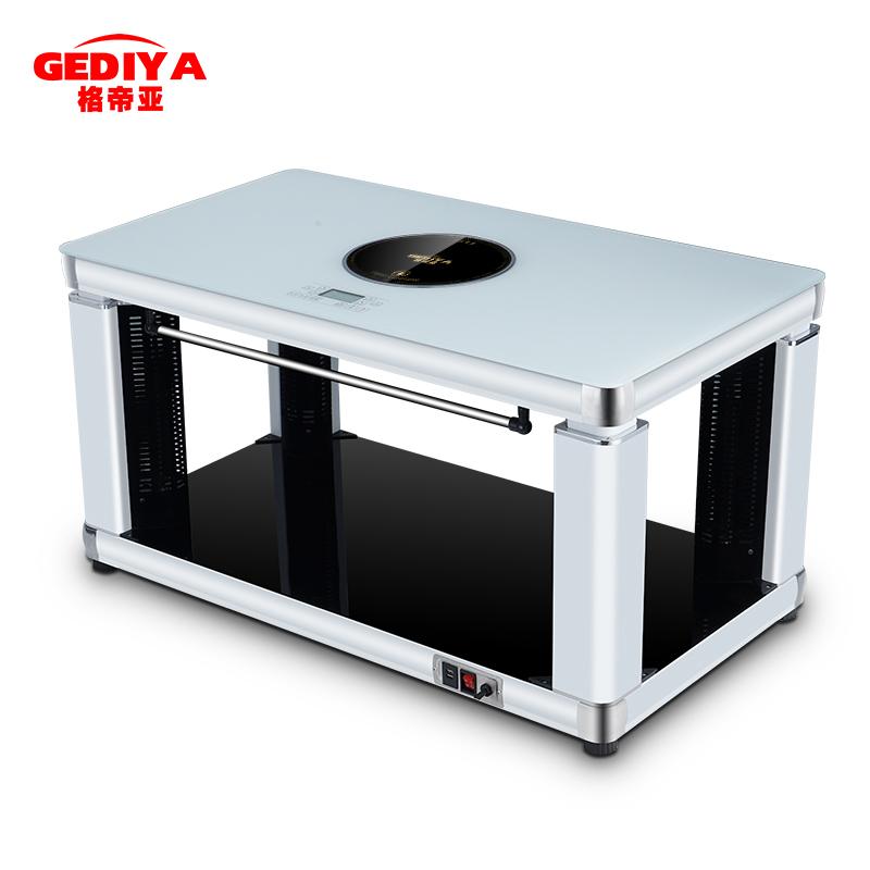 格帝亚电动升降取暖茶几家用取暖器长方形多功能烤火桌带WiFi功能